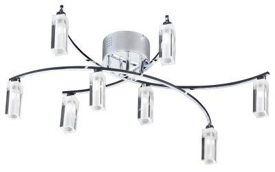 Honsel Pasa Deckenleuchte Halogen Deckenlampe Glas Chrom Design 8 flammig