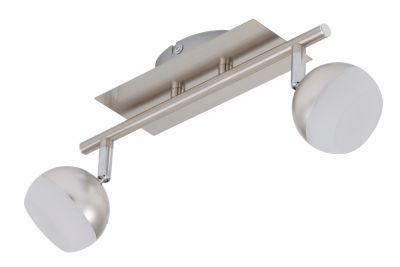 Briloner LED Deckenleuchte 2 Flammig Silber Metall 700lm Warmweiß Schwenkbar