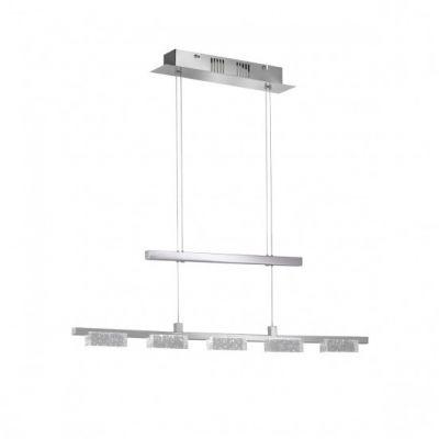 LED Pendelleuchte 5 flg. Chrom Höhenverstellbar Dimmbar Bläschendekor
