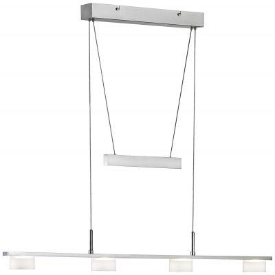 Honsel LED Pendelleuchte Mattnickel Metall Glas Höhenverstellbar 4x4,5W 1880lm