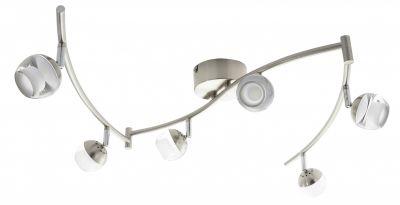 LED Spotleiste Deckenleuchte 6x5W/230V Silber Metall 6x358lm 180x11x19cm
