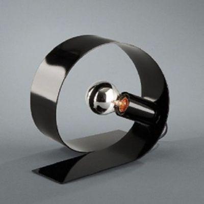 Tischleuchte Retro Schwarz Metall