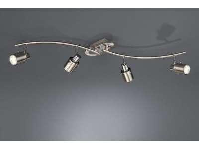 Energiespar Deckenlampe Deckenbogen Spotbalken Spot Ardol Lampe