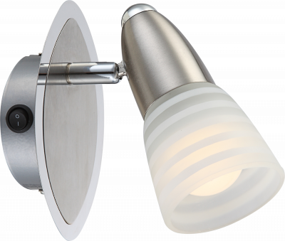 Globo LED Spot 1 x E14 4W/230V Glas Chrom Nickel Matt Schwenkbar 14,5x9x13,5cm