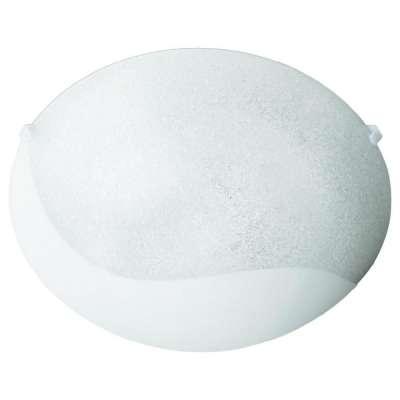 Deckenleuche Ayden Deckenlampe Eisdekor Leuchte Modern