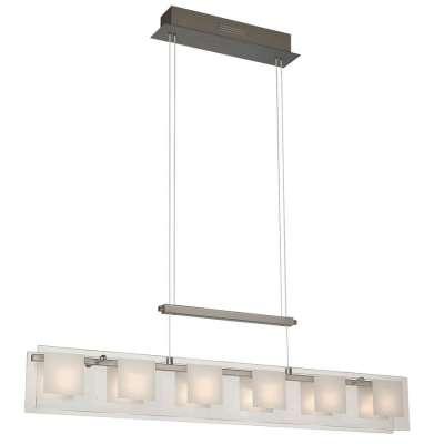Halogen Pendelleuchte FARIO Modern Leuchte höhenverstellbar
