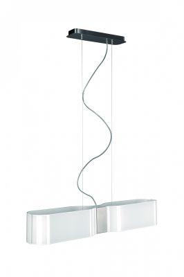 EDISO Energiespar Glaspendel Modern 2-flg. Pendelleuchte Weiss