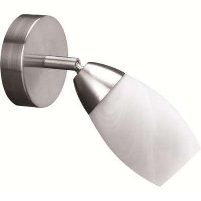 Deckenspot Porium Wandspot Deckenleuchte Wandleuchte Spot Strahler 50150-31-10