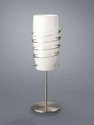 AGRIPPA Energiespar Tischleuchte Modern Leuchte